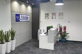 Mackay UAE entry